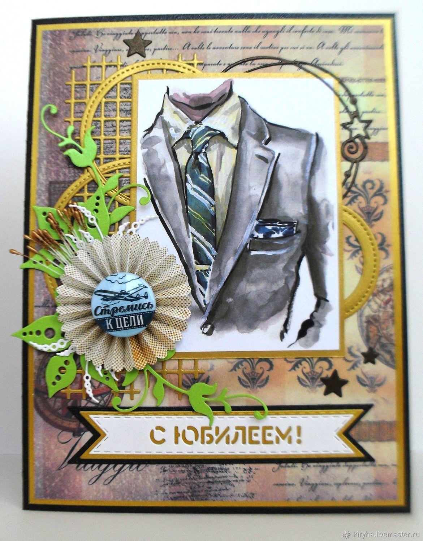 Картинки телефон, открытки для мужского юбилея