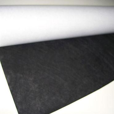 Материалы для творчества ручной работы. Ярмарка Мастеров - ручная работа Усилитель для кожи самоклеющийся. Handmade.