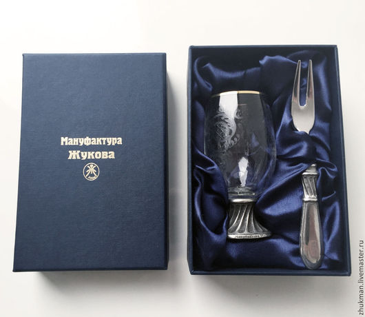 Подарочный набор `Эгоист`. Подарок для мужчины. Подарки для мужчин. Бизнес-подарок. Рюмка и закусочная вилка.
