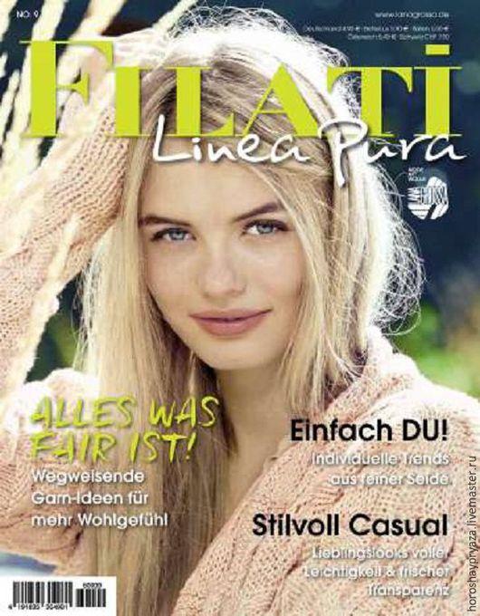 Журнал Filati Linea Pura №9.