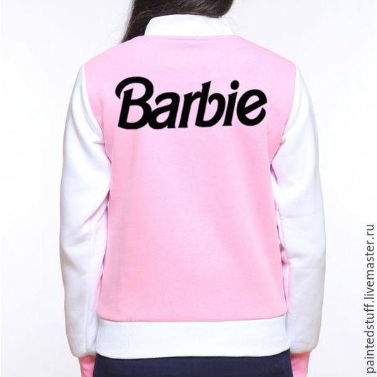 """Верхняя одежда ручной работы. Ярмарка Мастеров - ручная работа. Купить Куртка-бомбер с авторским принтом  """"Барби"""". Handmade. Розовый"""