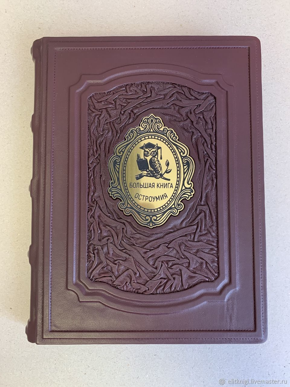 The Great Book of Wit (Leather Book), Gift books, Moscow,  Фото №1