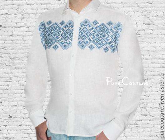 Рубашка мужская с вышивкой Стильная рубашка Мужской подарок Вышиванка Мужские рубашки Сорочки мужские Белая рубашка из хлопка Мужские сорочки Белая рубашка Льняная Дизайнерская рубашка Вышиванки