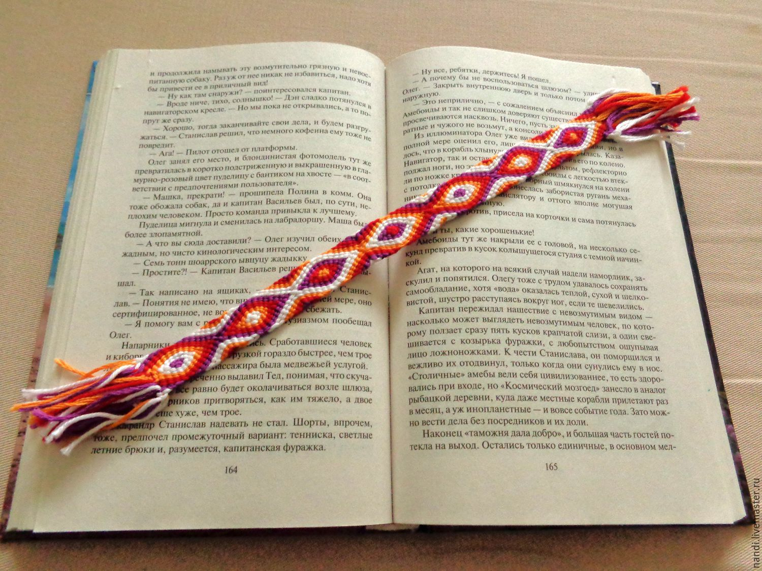 """bookmark in the book """"the fabulous snake"""" – shop online on"""