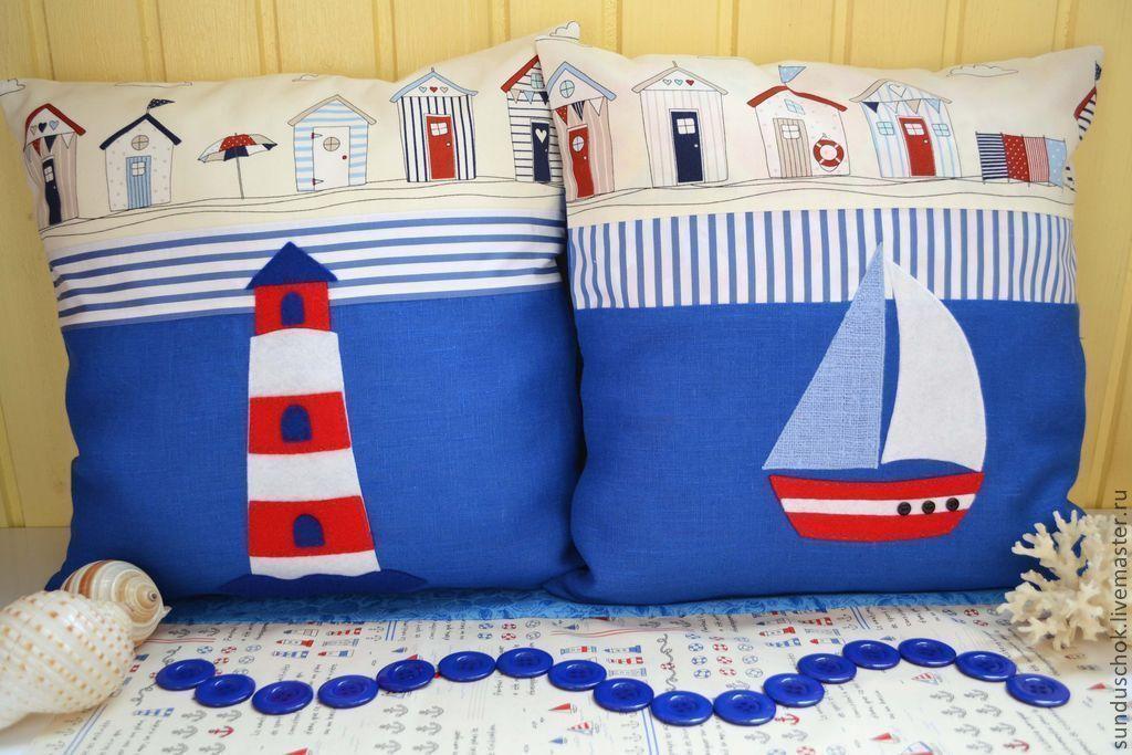 Подушки в морском стиле своими руками