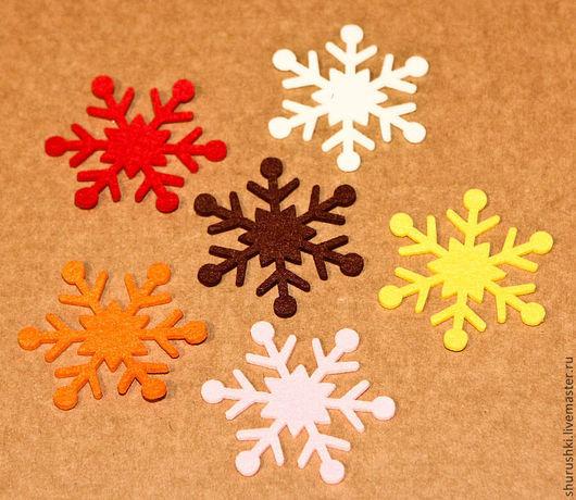 Валяние ручной работы. Ярмарка Мастеров - ручная работа. Купить Снежинки из фетра. Handmade. Снежинка, украшение для интерьера, снежинки из фетра