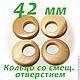 деревянное кольцо из можжевельника