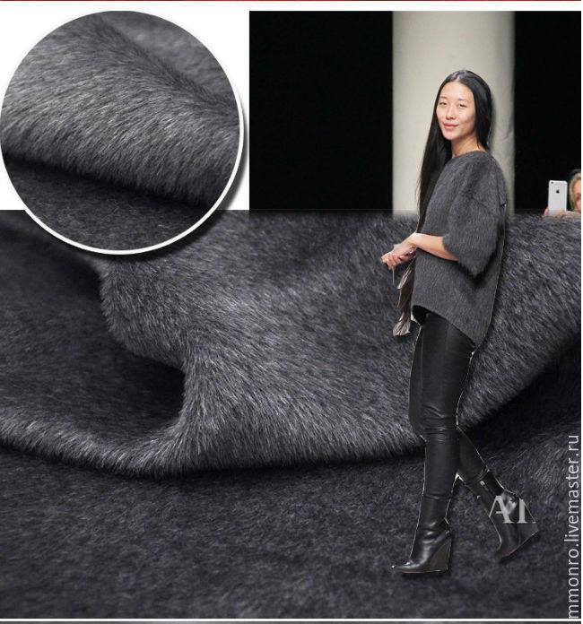 Fabric for a natural fur coat (Alpaca, wool) grey, Fabric, Podolsk,  Фото №1