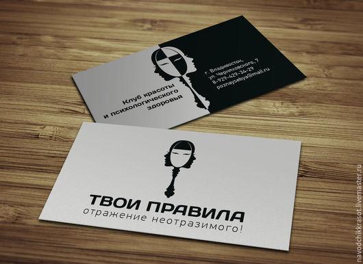 Визитки ручной работы. Ярмарка Мастеров - ручная работа. Купить Логотип, визитка, слоган студии психологического здоровья и красоты. Handmade.