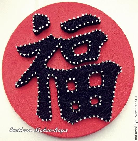 """Интерьерные слова ручной работы. Ярмарка Мастеров - ручная работа. Купить Иероглиф """"Счастье"""" в технике String Art. Handmade. Разноцветный"""
