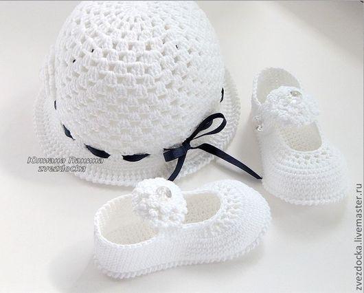"""Для новорожденных, ручной работы. Ярмарка Мастеров - ручная работа. Купить комплект шляпка - туфельки """" Утонченным натурам"""". Handmade."""
