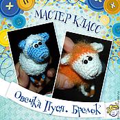 Материалы для творчества handmade. Livemaster - original item Master-class Sheep Squishy (keychain pendant). Handmade.