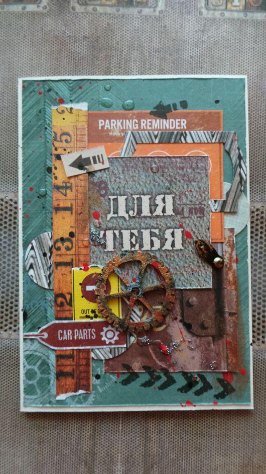 Открытки для мужчин, ручной работы. Ярмарка Мастеров - ручная работа. Купить Мужская открытка. Handmade. Открытка ручной работы, папе