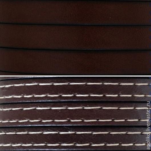 Для украшений ручной работы. Ярмарка Мастеров - ручная работа. Купить КОЖАНЫЙ ШНУР  10х2 мм. ГОРЬКИЙ ШОКОЛАД (2 вида). Handmade.
