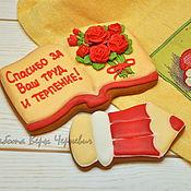 """Сувениры и подарки ручной работы. Ярмарка Мастеров - ручная работа """"Спасибо за всё!"""" - пряничный набор пряников на день учителя. Handmade."""