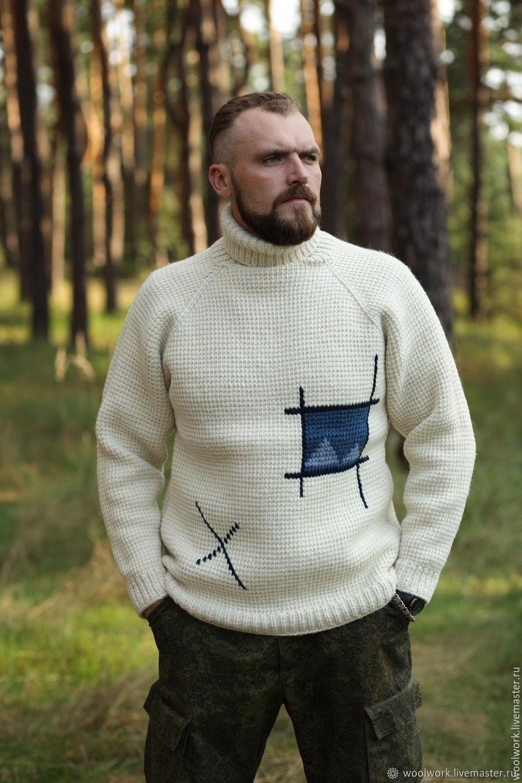7f274d3ae4a0a Мужской вязаный свитер с абстрактным рисунком – купить в интернет ...