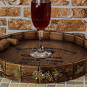 Для дома и интерьера handmade. Livemaster - original item Round tray from the array in the form of cut barrels