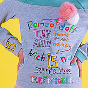 Одежда ручной работы. Ярмарка Мастеров - ручная работа Свитшот с вышивкой и помпонами «Ромео». Handmade.