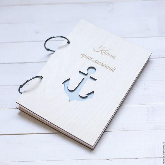 Фотоальбомы ручной работы. Ярмарка Мастеров - ручная работа. Купить Книга морских приключений. Handmade. Голубой, море, морской декор