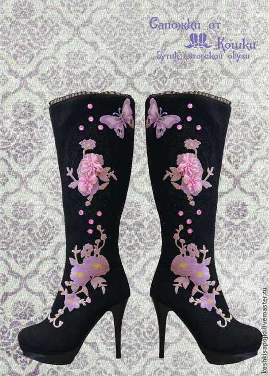 """Обувь ручной работы. Ярмарка Мастеров - ручная работа. Купить Валенки  """"Сиреневая фантазия"""". Handmade. Сапоги, дизайнерские украшения"""