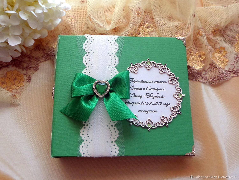 Подарки на свадьбу ручной работы. Ярмарка Мастеров - ручная работа. Купить Изумрудная сберкнижка для молодоженов. Handmade. Скрапбукинг, атласна лента