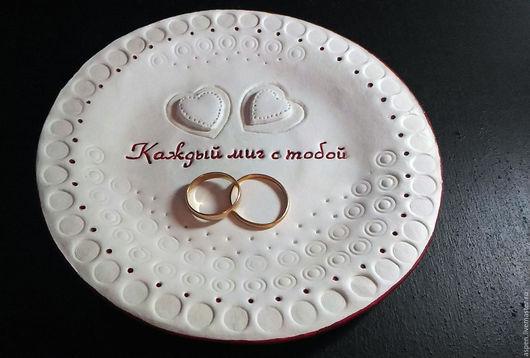 Свадебные аксессуары ручной работы. Ярмарка Мастеров - ручная работа. Купить Тарелочка для колец. Handmade. Комбинированный, тарелочка, тарелочка для загса