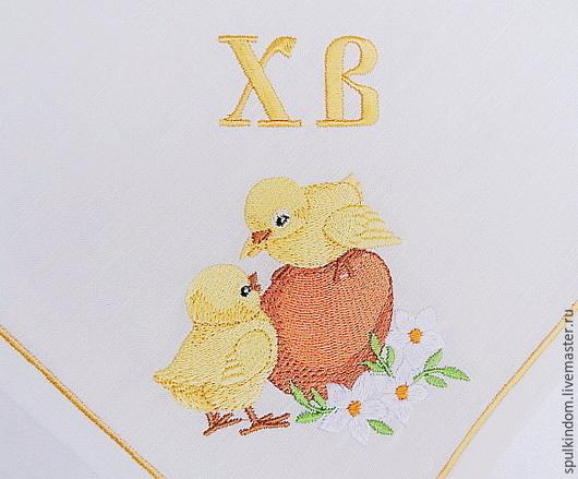 Пасхальная салфетка с вышивкой `Цыплята` `Шпулькин дом` мастерская вышивки