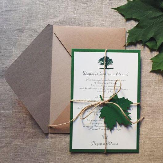 Свадебные аксессуары ручной работы. Ярмарка Мастеров - ручная работа. Купить Приглашение на осеннюю свадьбу в зелёном цвете. Handmade. Зеленый