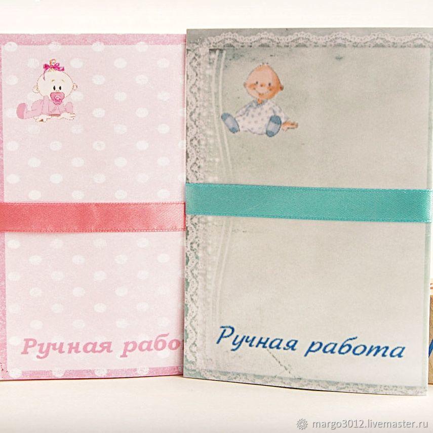 Birth Certificate For Reborn Dolls. Margarita Dvoychenkova. My Livemaster