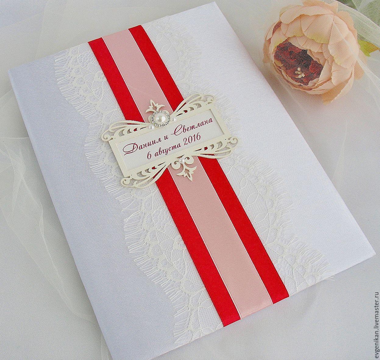 Папка для свидетельства на свадьбу своими руками 33