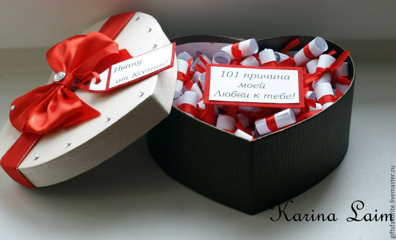 Как красиво положить подарок в коробку 18