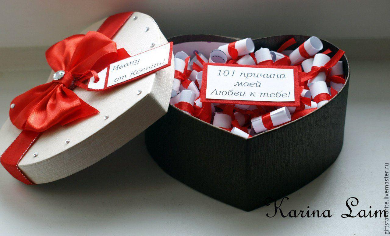 Коробочка с подарками любимому 795