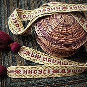 Русский стиль ручной работы. Ярмарка Мастеров - ручная работа Русский стиль. Одежда. Тканый пояс с молитвой.. Handmade.