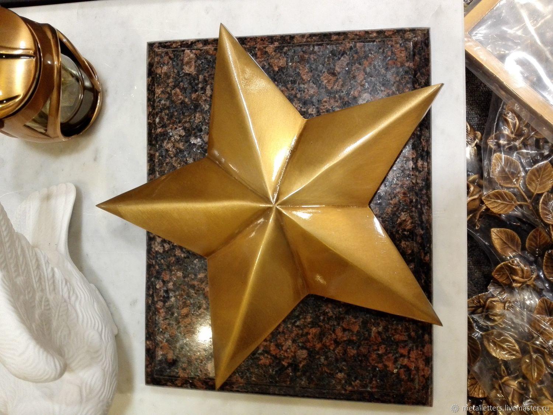 Adult atar bronze